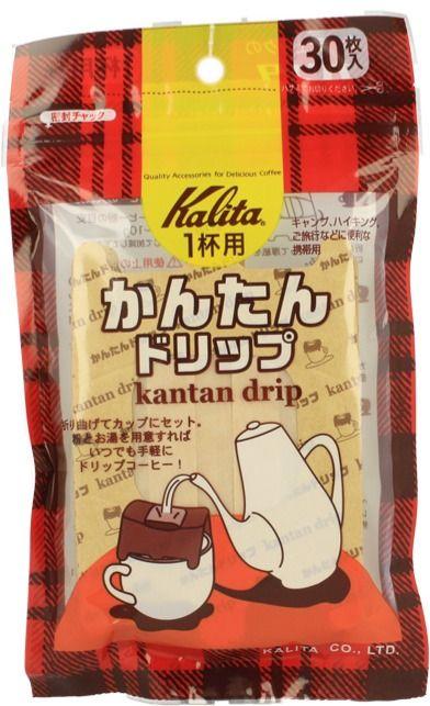 Kalita Kantan Disposable Coffee Dripper, 30 pcs